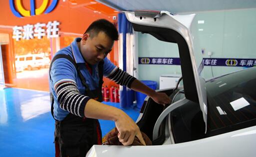 车来车往与开新二手车合并 谢磊任新公司 CEO