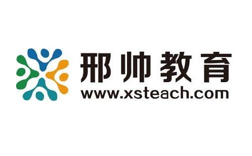 邢帅教育与汇思集团合作进入企业培训市场 合作资金 2 亿元