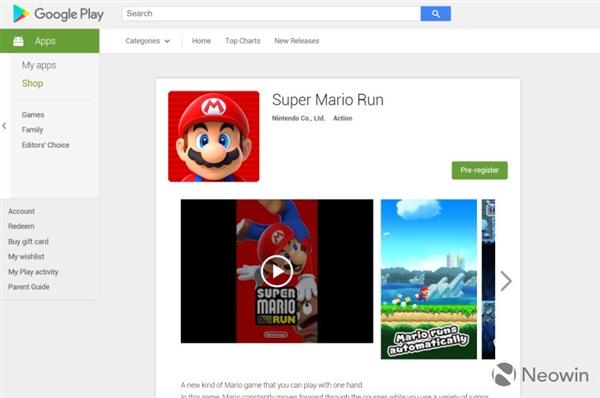 来了!任天堂第一手游现身 Android