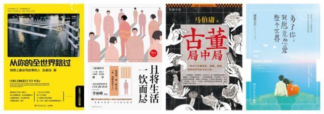 """图书漂流交换温暖,网易""""易起读""""走进京杭地铁"""