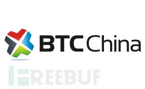 漏洞盒子项目上新:BTCChina网站安全测试