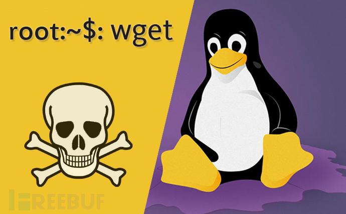 Wget FTP软链接攻击漏洞(CVE-2014-4877)描述及各安全厂商评析