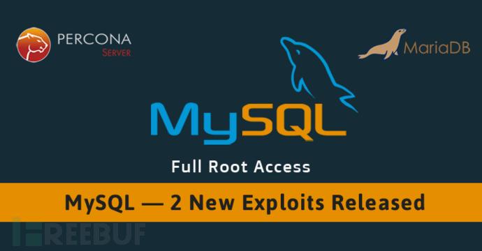 【漏洞预警】MySQL现高危漏洞,可致服务器root权限被窃取