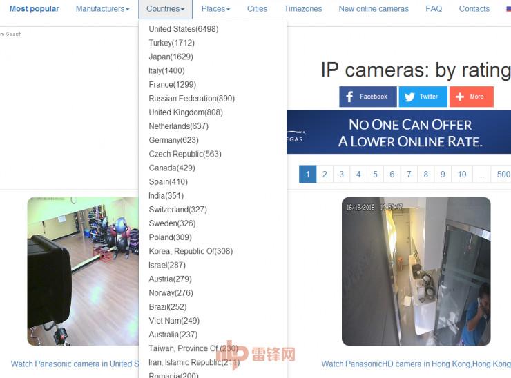 中国 164 个摄像头被破解,一言不合被直播是怎样的体验