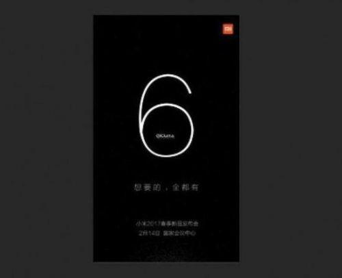 """网曝小米6宣传海报:国内""""首发""""搭载骁龙835"""