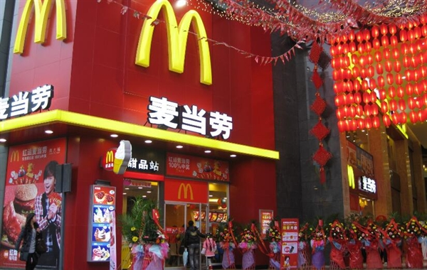 麦当劳139亿出售中国业务:把店开进农村