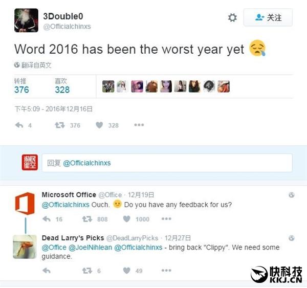 """网友吐槽""""Word""""2016 微软Office君反应过敏:尴尬了"""