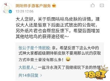湖畔大学要在杭州建校园了 设计图首度曝光(图)
