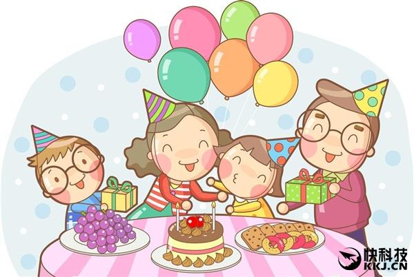 15岁少女办生日派对:没想到招来130万人