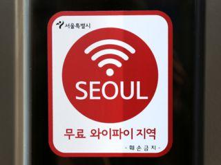 韩国WiFi网速今年又大增57.5%:每秒平均144.7MB