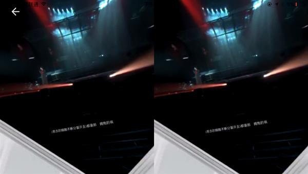 花30元看王菲演唱会VR直播啥感受?渣画质堪比AV