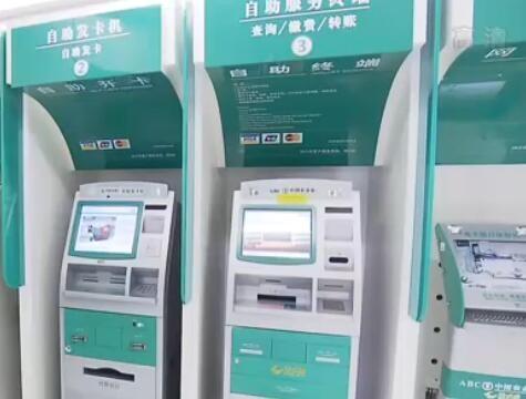 """上海ATM机实现""""刷脸取款"""" 照片不管用"""
