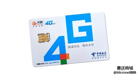 4G网络时代带来的创业机遇你把握住了吗?