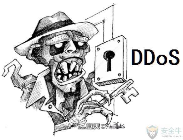 透过北美DDoS事件解读IoT设备安全