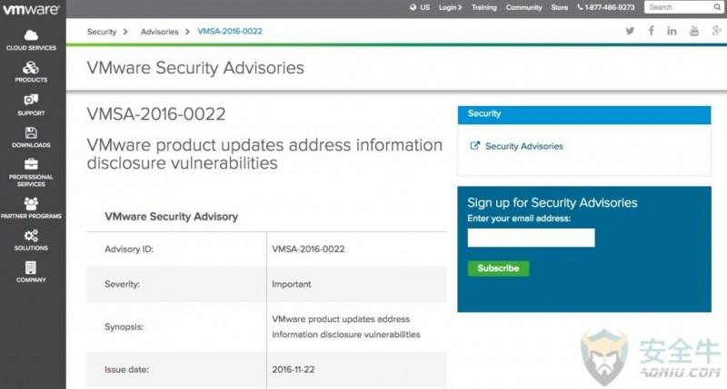 虚拟化漏洞呈增长趋势 VMware发布一批漏洞公告