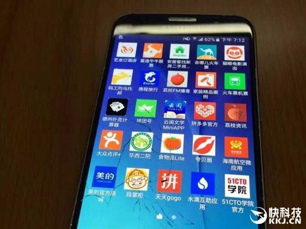 """干掉手机APP!腾讯公布""""小程序""""细节:1月9日上线"""