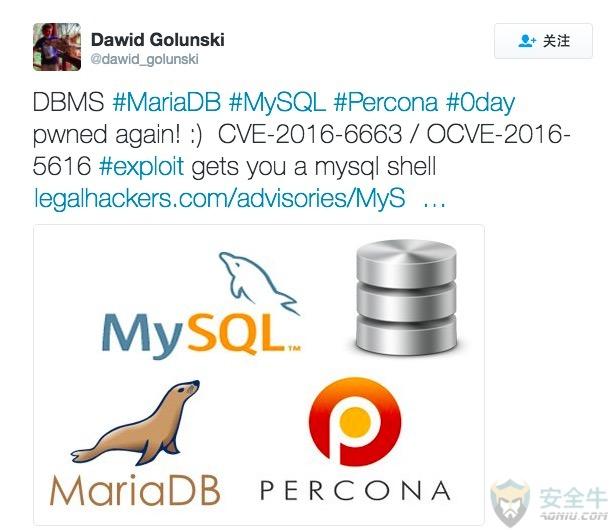 白帽黑客发现上帝模式共享服务器数据库漏洞