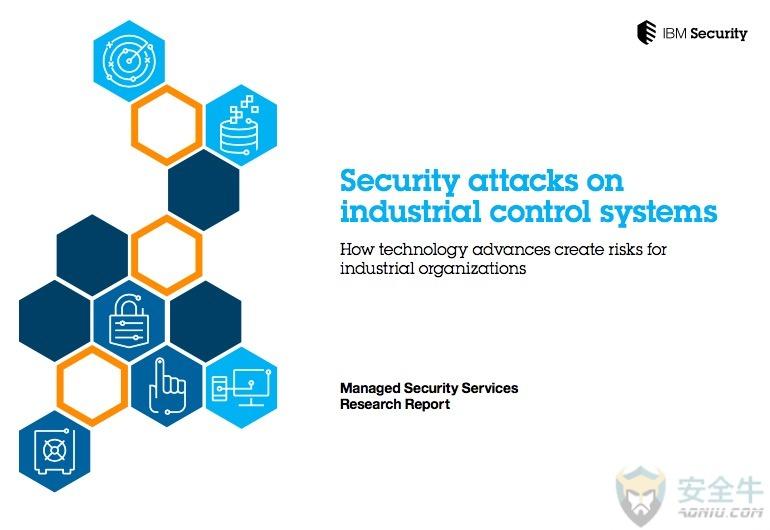 IBM:针对工控系统的攻击显著增长
