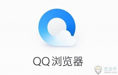 """关于QQ浏览器等应用""""WormBrowser""""漏洞情况的通报"""