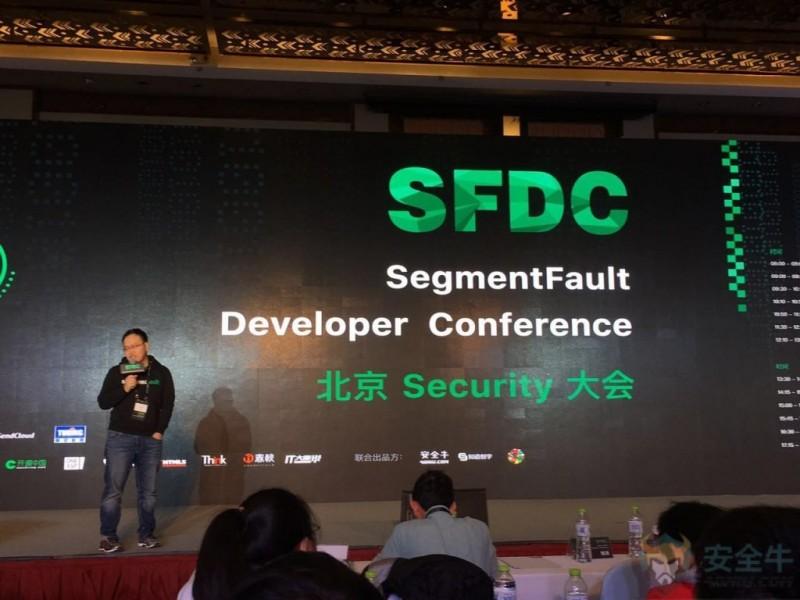 SFDC开发者大会都讨论了哪些安全问题?