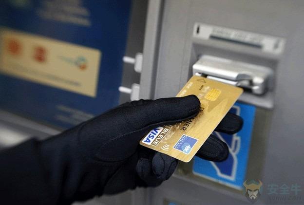 """这个名为""""艾丽丝""""的恶意软件只干一件事 把ATM的现金掏空"""