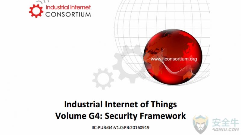 工业互联网联盟发布工业物联网安全框架