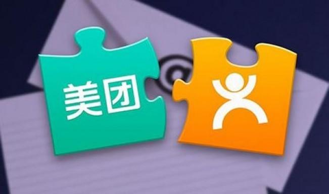 大众点评支付渠道网关系统的实践之路