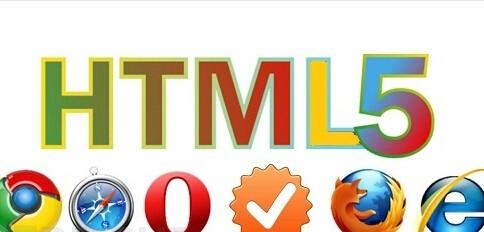 HTML5跨域消息发送安全性分析(1)