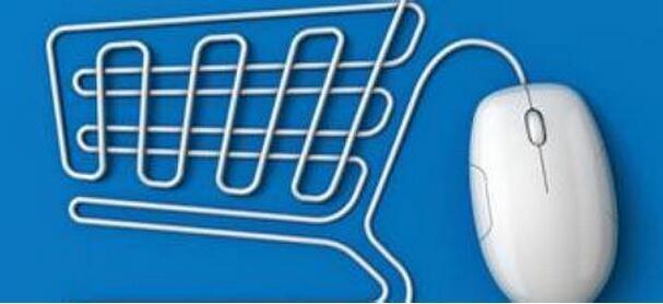 SSL采购季:企业如何选择最佳的SSL