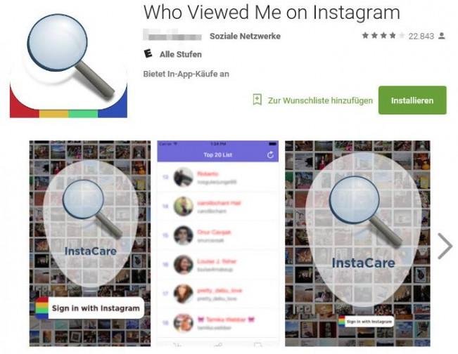 谁看了你的Instagram账户?又是谁盗取了你的密码?