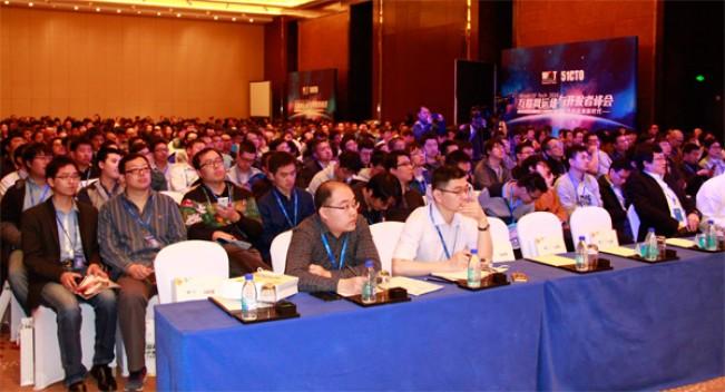 开启运维新时代:WOT2016互联网运维与开发者峰会内容回顾