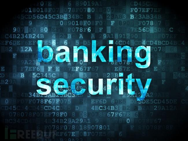 金融行业平台常见安全漏洞与防御(1)