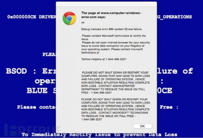 Windows蓝屏死机骗局:新的恶意钓鱼方式