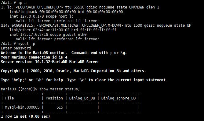 基于Alpine的Docker镜像快速搭建MySQL主从