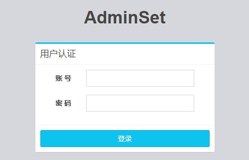 基于Docker构建自动化运维平台Adminset镜像